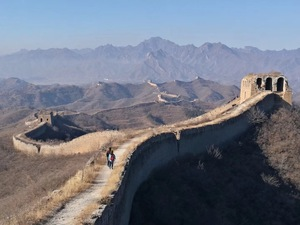 Route 11: 48-hour Free Visa Beijing Highlights+Great Wall Camping Tour